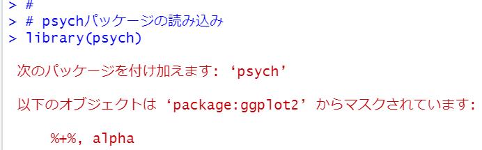 f:id:cross_hyou:20211009170434p:plain