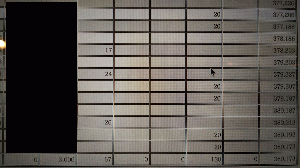 f:id:crossborder2020:20181201170722j:plain