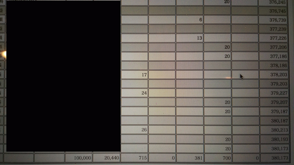 f:id:crossborder2020:20181201171034j:plain