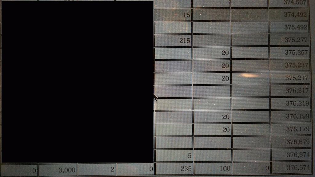 f:id:crossborder2020:20181215072600j:plain