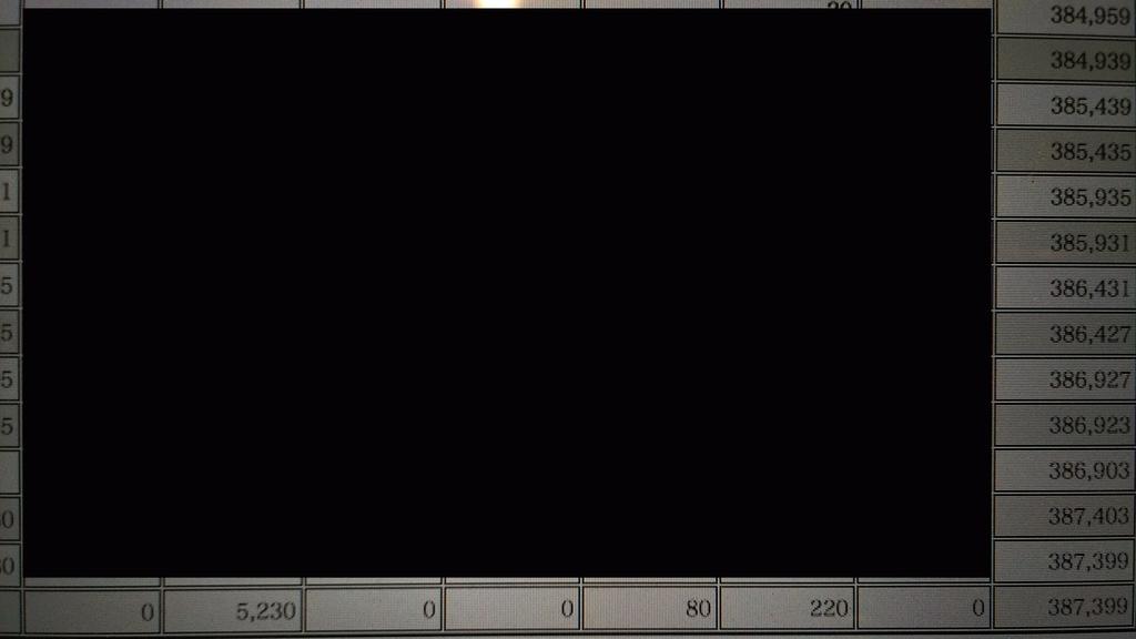 f:id:crossborder2020:20181229070956j:plain