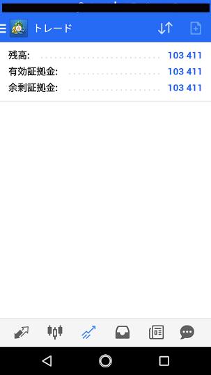 f:id:crossborder2020:20181230122331p:plain
