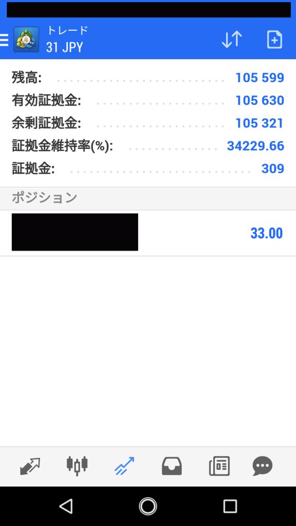 f:id:crossborder2020:20190106063108p:plain
