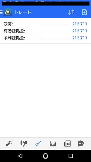 f:id:crossborder2020:20190119103902p:plain