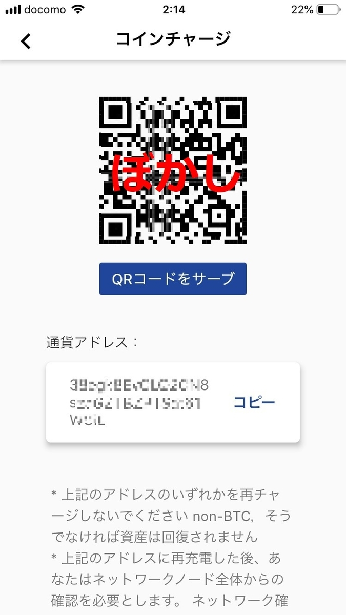 f:id:crosschange0514:20190706051521j:plain