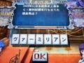 勝利GⅠ:JCダート、フェブラリーS、JBCクラシック3勝、帝王賞、東京大