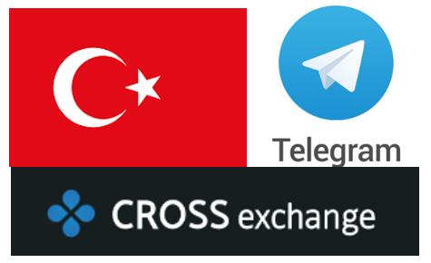f:id:crossexchange:20190807203712p:plain