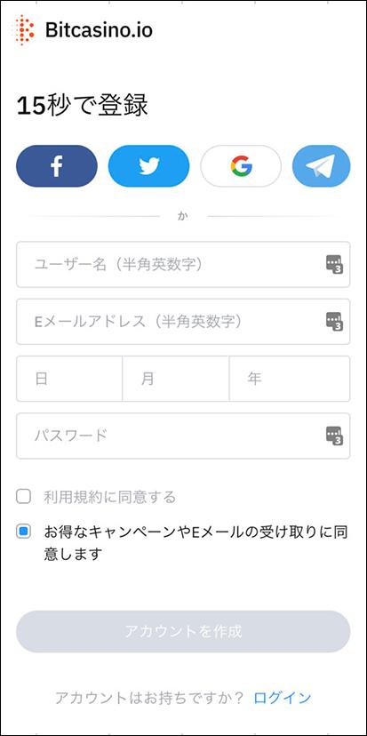 f:id:crossexchange:20201124145300p:plain
