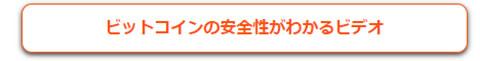 f:id:crossexchange:20210204223043j:plain