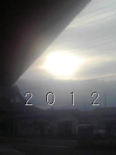 f:id:crosstalk:20120102101916j:image
