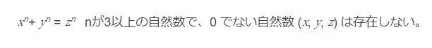 f:id:crosstalk:20200808093425j:plain:w500