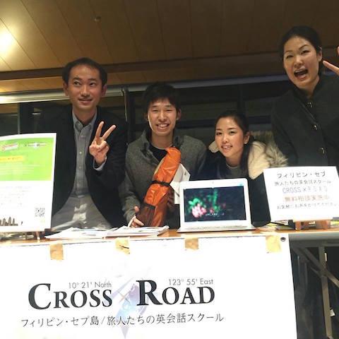 f:id:crossxroadBlog:20170110184248j:plain