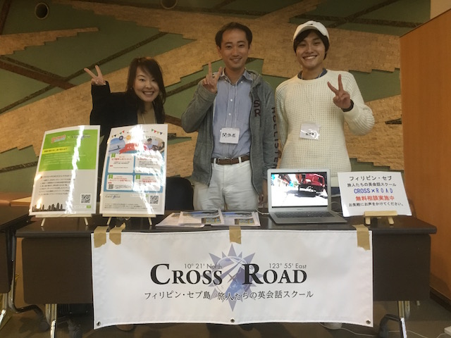 f:id:crossxroadBlog:20170110184308j:plain