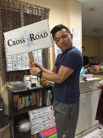 f:id:crossxroadBlog:20170825191435j:plain