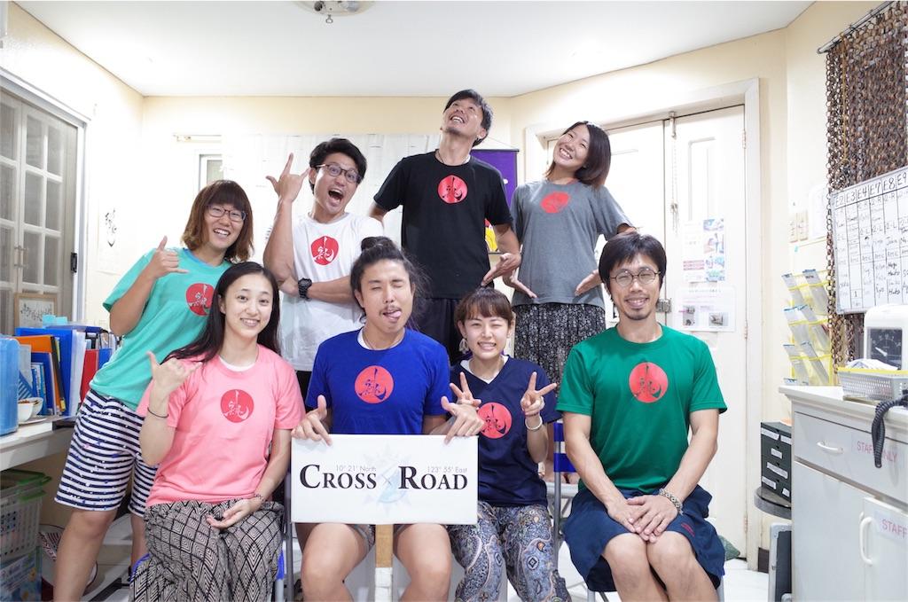f:id:crossxroadBlog:20180124174047j:image