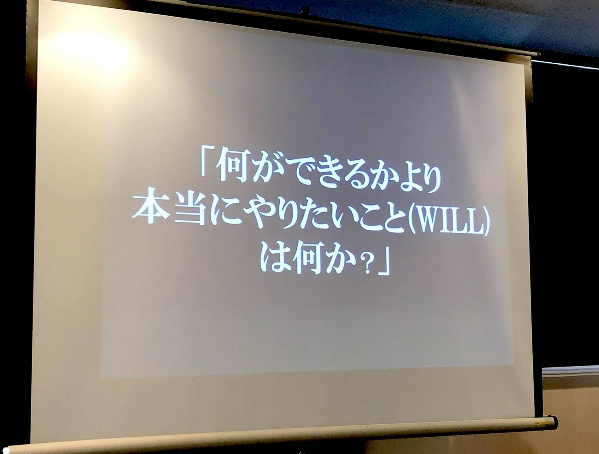 「何ができるか以上に、本当に何をやりたいか」森本千賀子(株式会社morich)〜人材紹介立ち上げノウハウセミナー前編