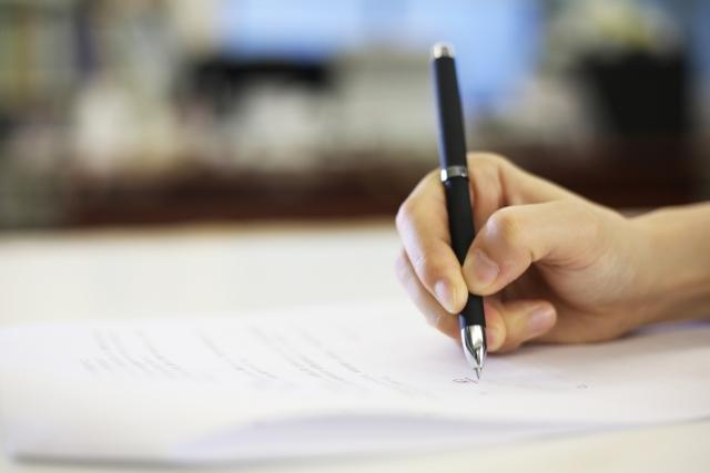 人材紹介事業許可証の再発行