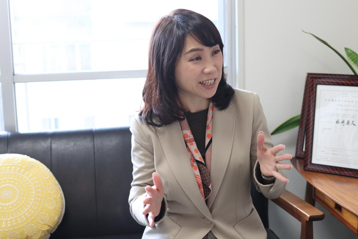 兼吉ともこ(株式会社KEY ROLE)〜事業成功ストーリー