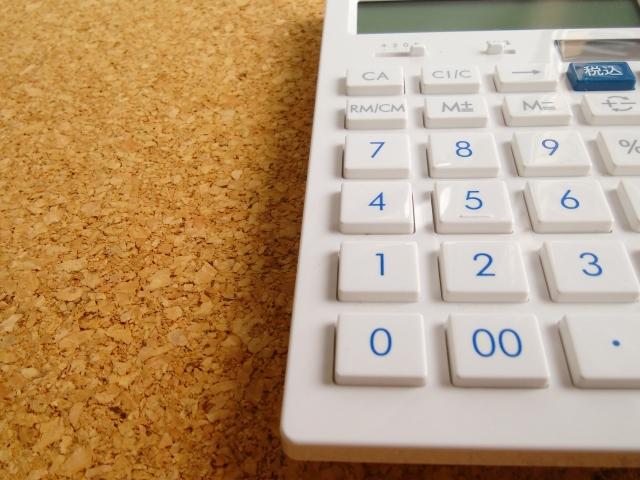 人材紹介手数料の具体的な算出方法