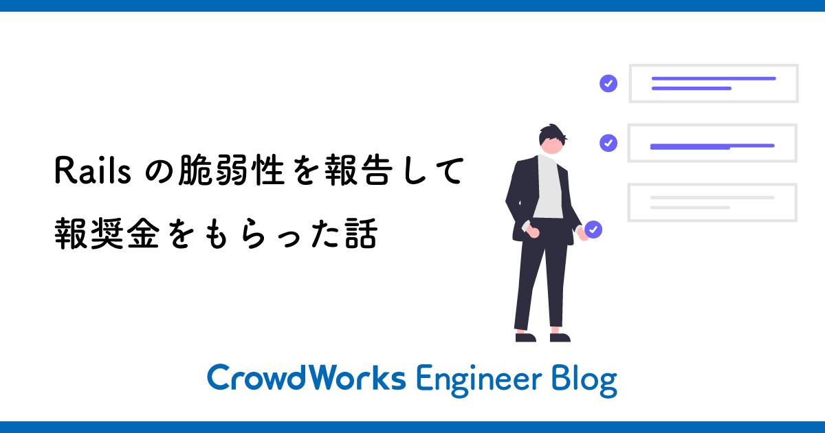 f:id:crowdworks-blog:20210709114757p:plain