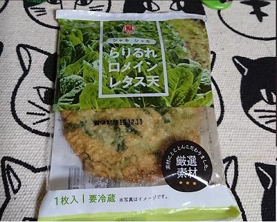f:id:crowley-uchikawa:20200112185527j:plain