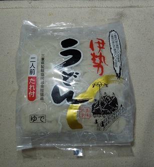 f:id:crowley-uchikawa:20200113180628j:plain