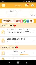 f:id:crowley-uchikawa:20200119171414p:plain