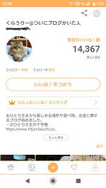 f:id:crowley-uchikawa:20200119173911p:plain
