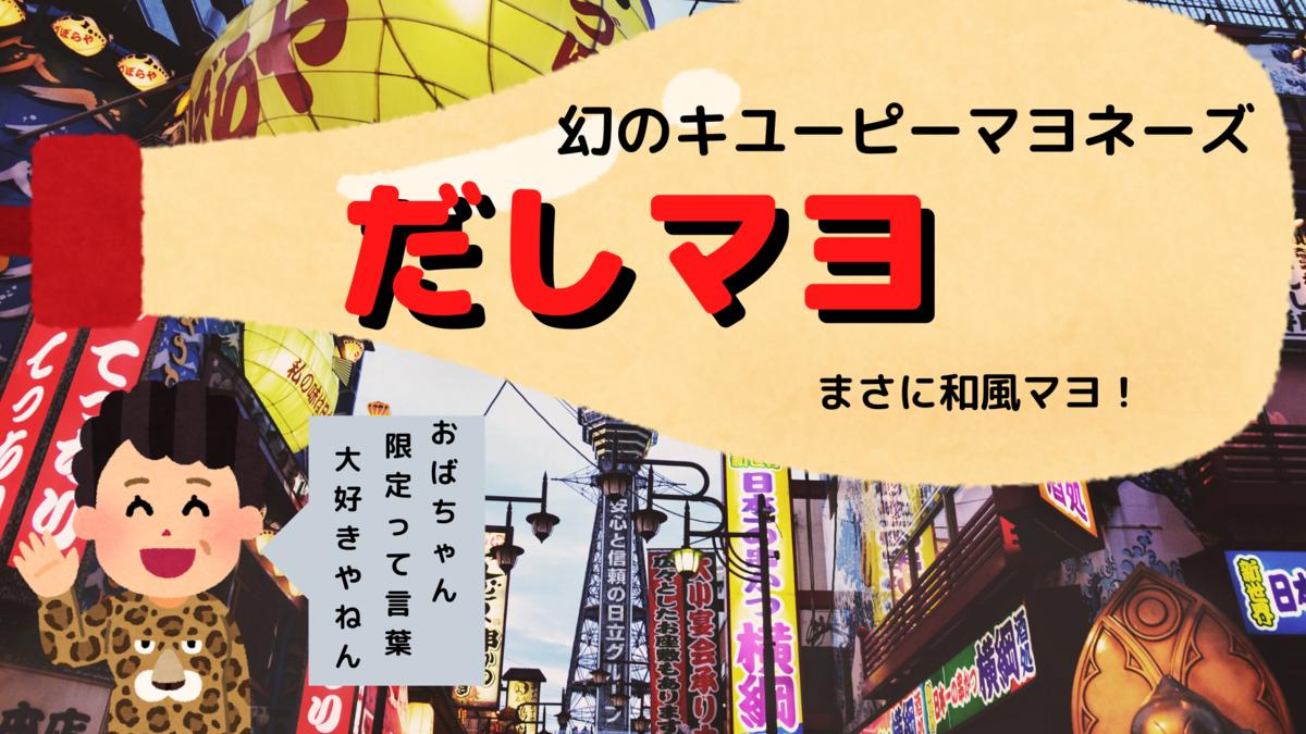 f:id:crowley-uchikawa:20200229202037p:plain