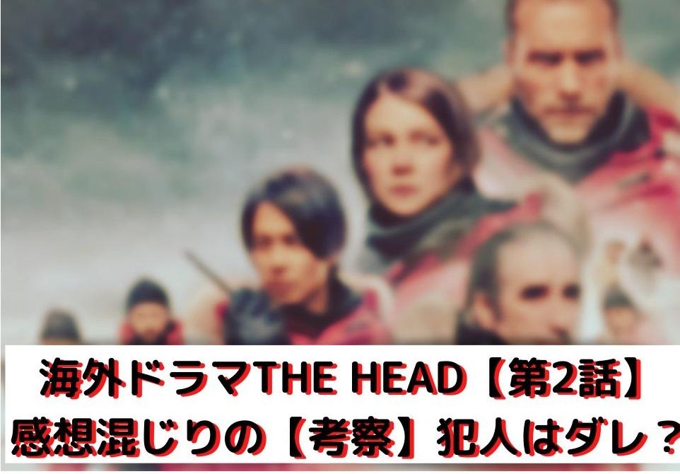 f:id:crowley-uchikawa:20200620184225j:plain