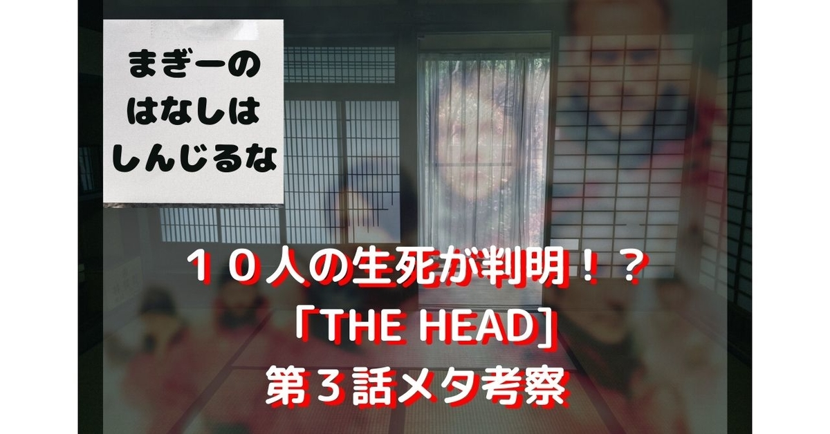 f:id:crowley-uchikawa:20200628171208j:plain