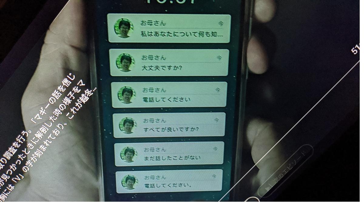 f:id:crowley-uchikawa:20200628173504j:plain