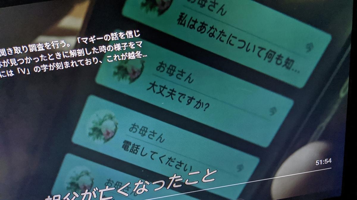 f:id:crowley-uchikawa:20200628174003j:plain
