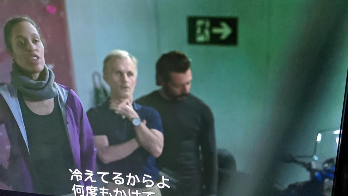 f:id:crowley-uchikawa:20200628174314j:plain