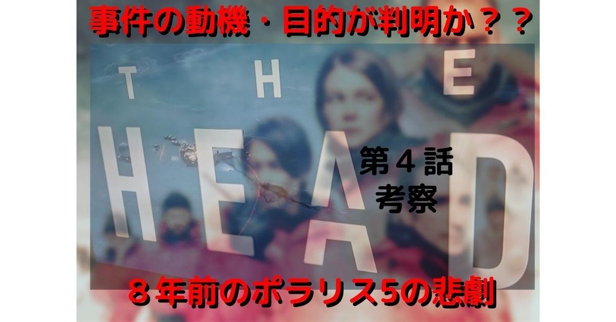 f:id:crowley-uchikawa:20200705164032j:plain