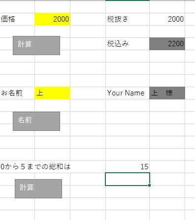f:id:crsion:20210107104438p:plain