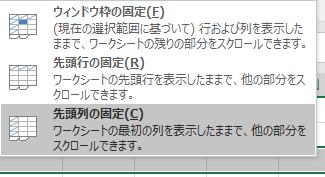 f:id:crsion:20210114103932p:plain