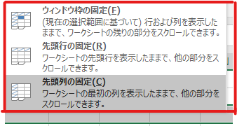 f:id:crsion:20210114103954p:plain