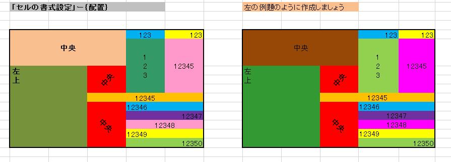 f:id:crsion:20210202091847p:plain