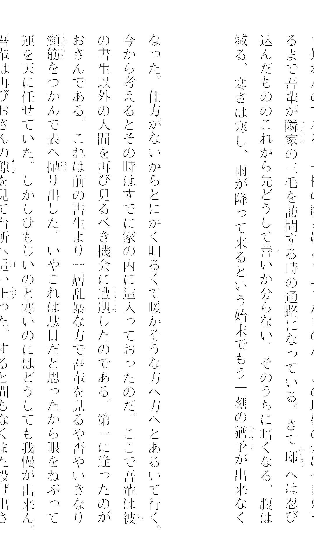 f:id:cruller:20150522180922p:plain