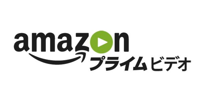 Amazon プライム・ビデオ ロゴ