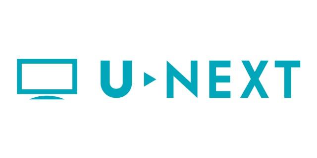 U-NEXT ロゴ