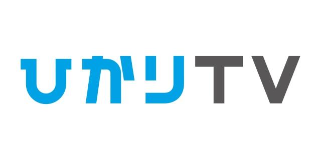 ひかりTV ロゴ