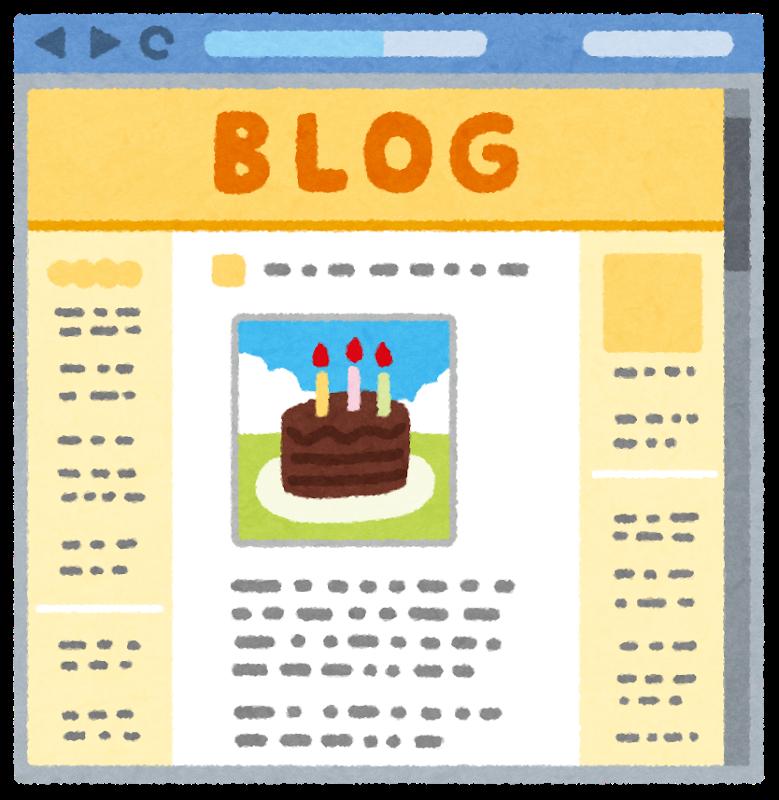 写真が掲載されたブログのイラスト