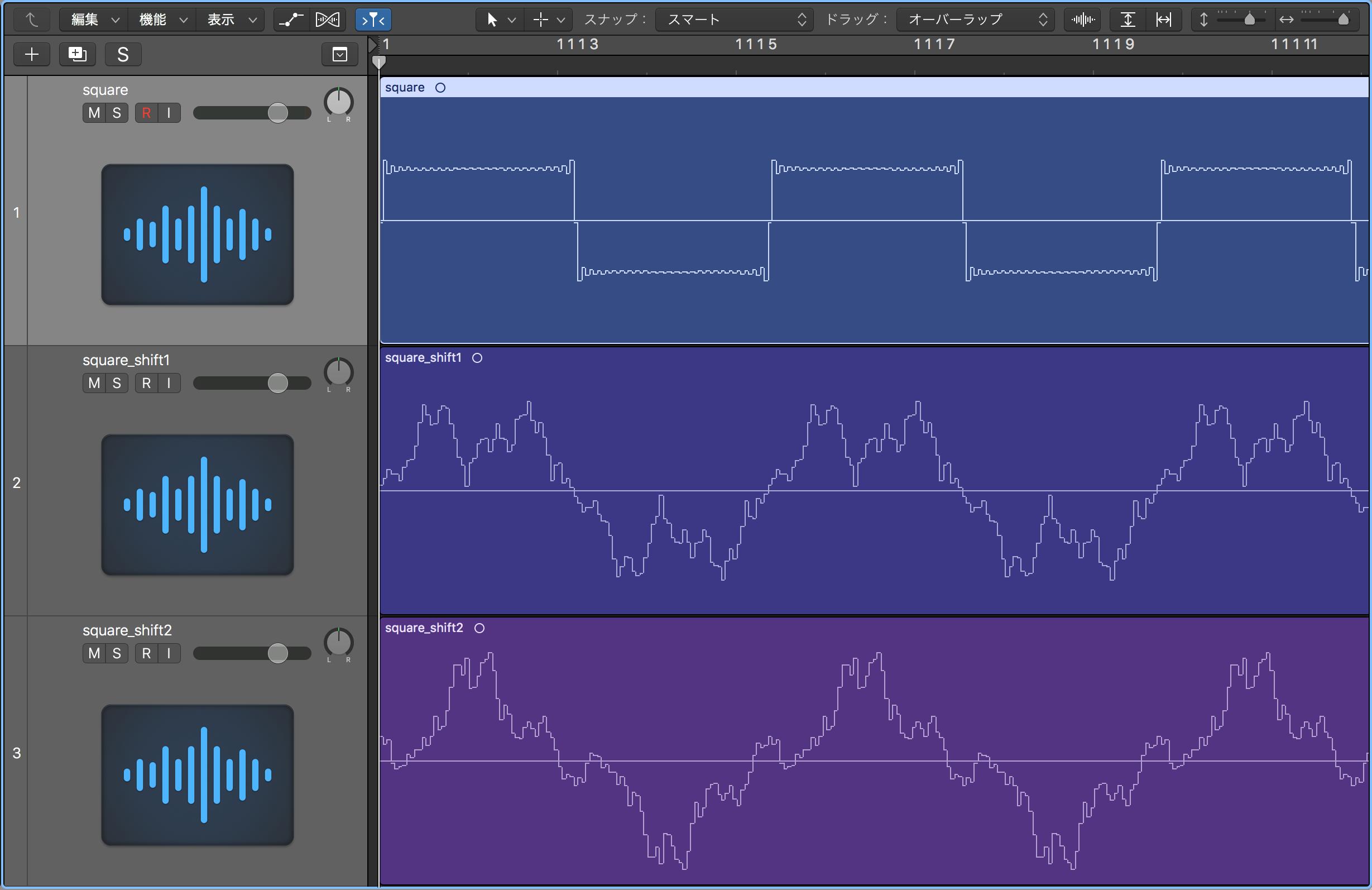 問題の3つの波形