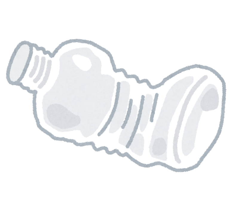 つぶれたペットボトルのイラスト