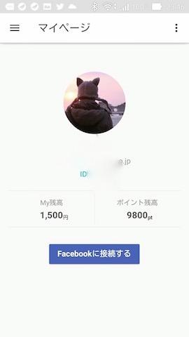 f:id:crycat3:20170507045500j:plain