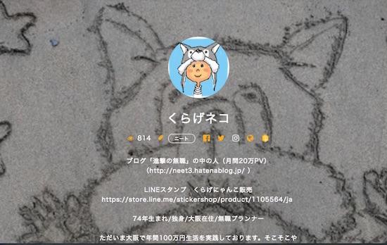 f:id:crycat3:20171021200529j:plain