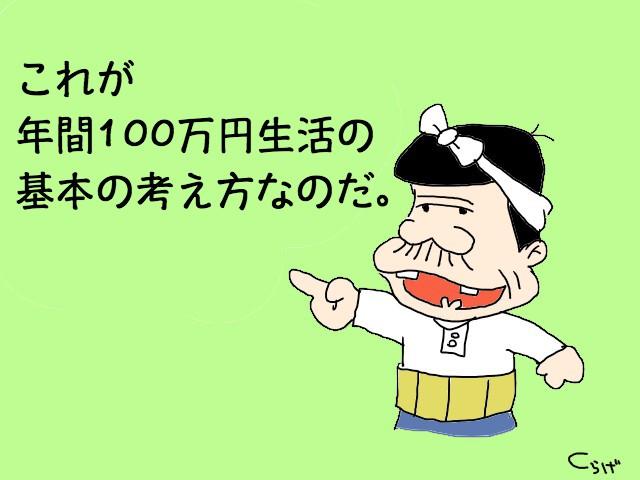 f:id:crycat3:20181012220302j:plain