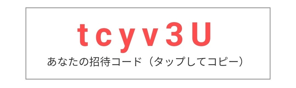 f:id:crycat3:20181209215351j:plain